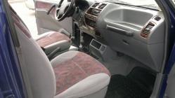 Zdjęcie Nissan Terrano 2.7 TD 4x4